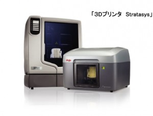 gaiyo_products_3d_printer