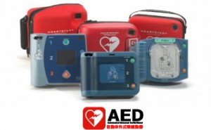 gaiyo_products_aed