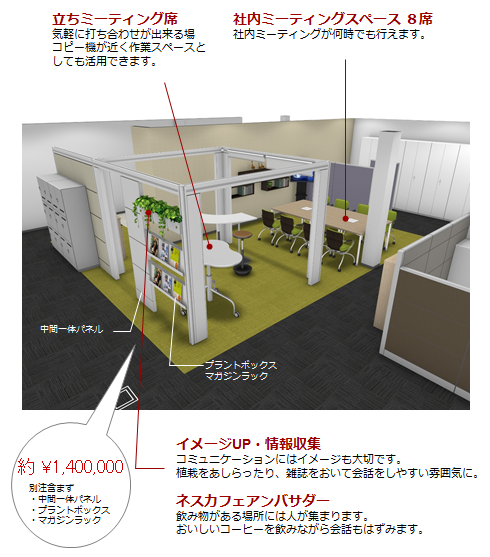 showroom_area3